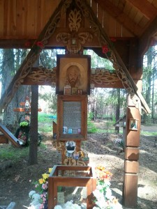иеромонах Симеон монахиня Валерия
