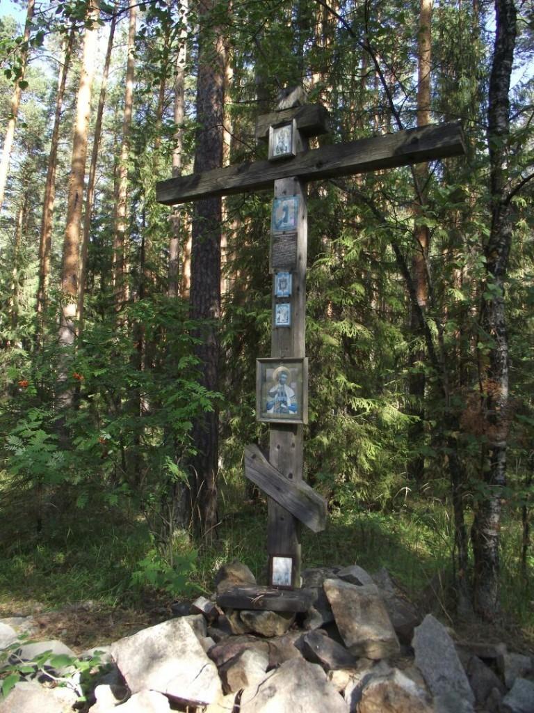 """Поклонный Крест на горе """"Афон"""" в д. Сербишино"""